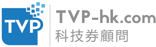 TVP-hk 科技券顧問